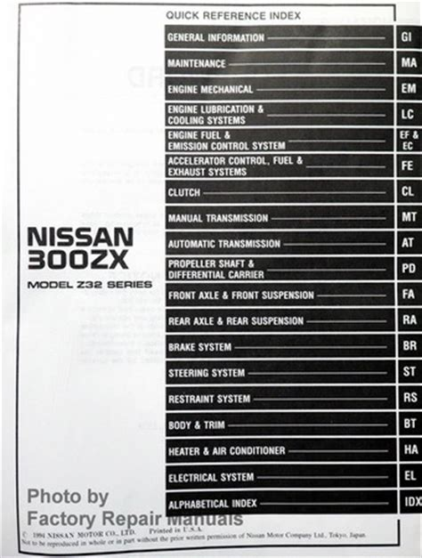 service manuals schematics 1995 nissan 300zx interior lighting 1995 nissan 300zx factory service manual original shop repair factory repair manuals
