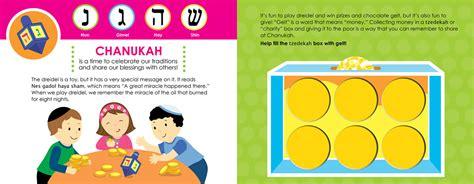 My Chanukah my chanukah playbook book by salina yoon official