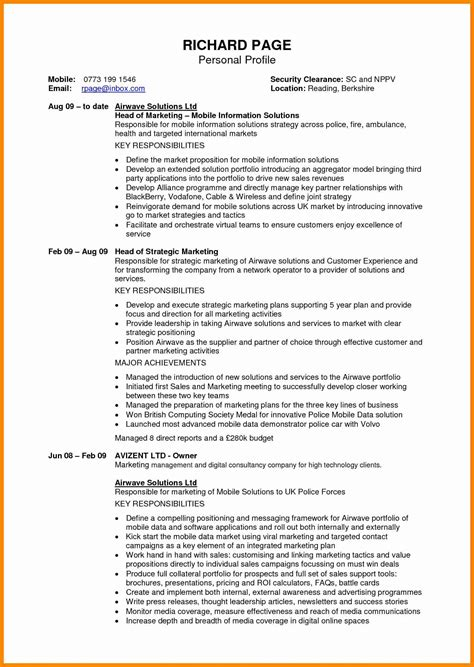 resume confidential information resume cover letter human resources position resume cover dr