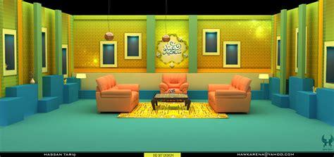 set design by hassan tariq at coroflot