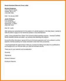 Benefits Assistant Cover Letter by Cover Letter For Dental Assistant Digg3