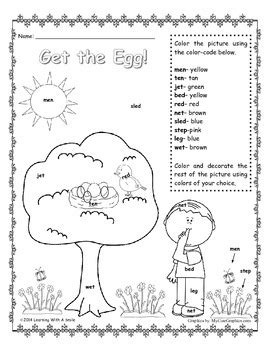 Reading Street FREE Grade 1 GET THE EGG! Color By Word