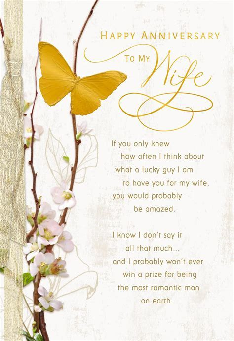 Gold Butterfly Anniversary Card for Wife   Greeting Cards