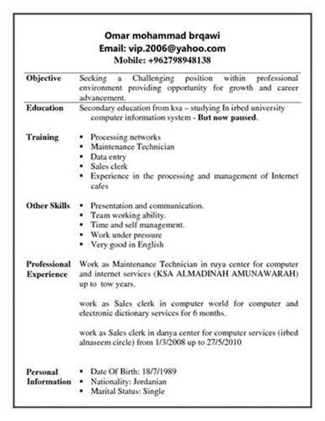 sle of clerical resume resume ksa sles