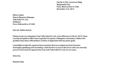 communication assignments resignation letterbusiness