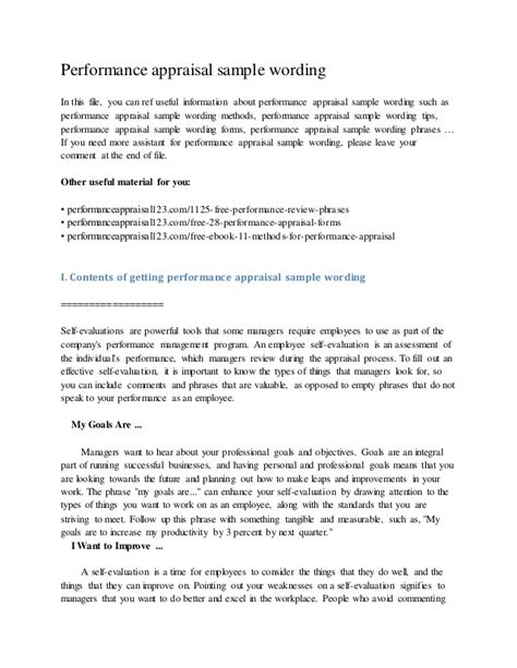 Appraisal Letter Answers Performance Appraisal Sle Wording
