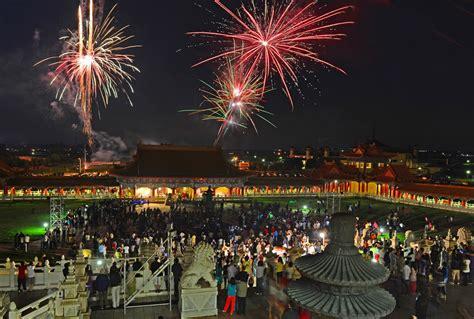 new year 2018 nan hua temple news nan hua temple