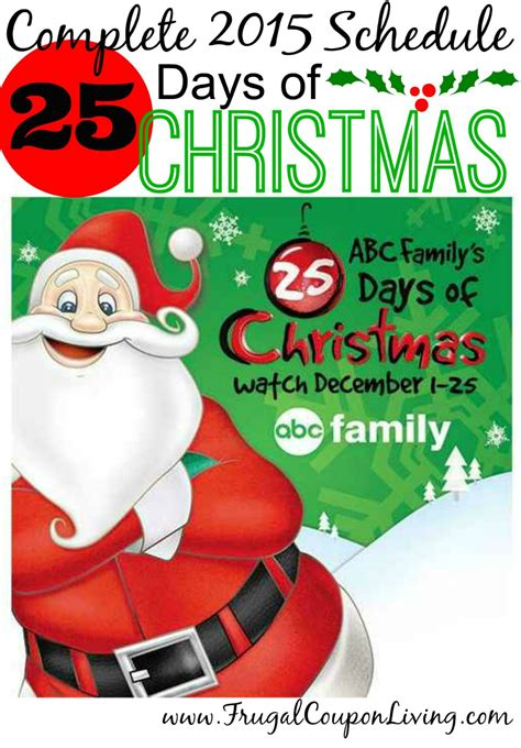 abc family 25 days of christmas 2015 schedule