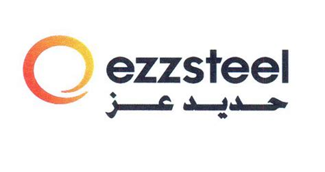 ezz steel signs   million long term financing