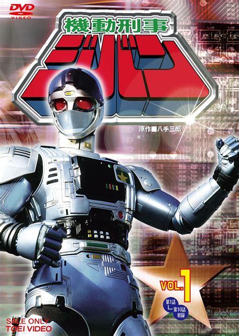 film robot jepang tahun 90an 5 film tokusatsu tahun 90an kaskus