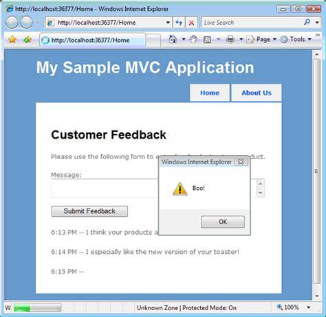 js mvc pattern 阻止 javascript 注入攻击 学步园