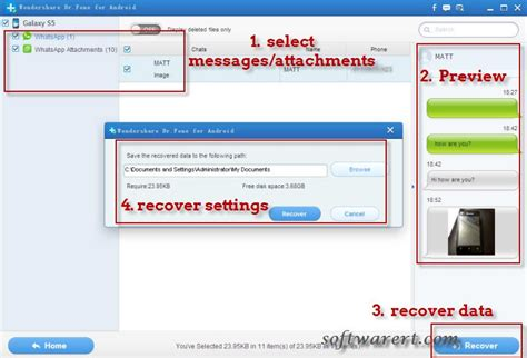 android error log messages - Restore Deleted Texts Android