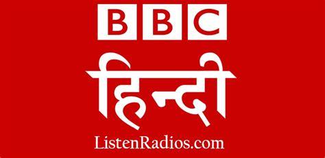 radio live radio live listen