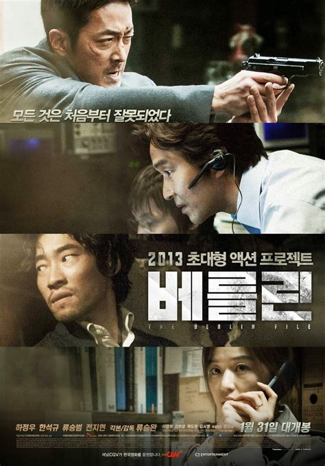 film sedih korea movie list of best korean movies all movies