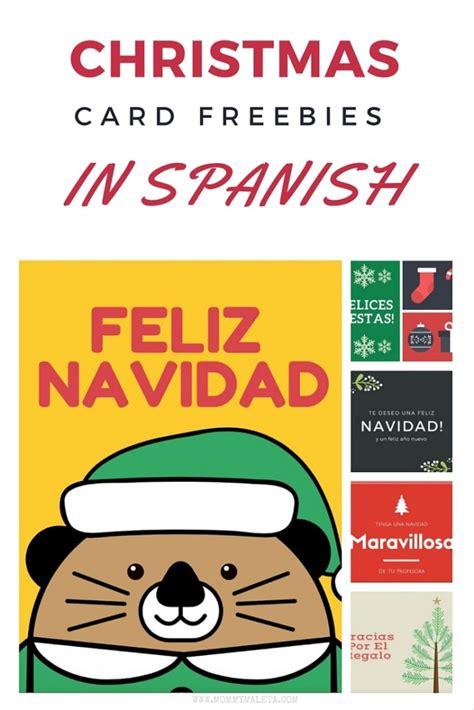 freebie christmas card printables  spanish mommymaleta