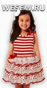 выкройка рукавов для детского платья