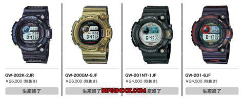 G Shock Dw9900 Frogman 187 frogman dw 200series1