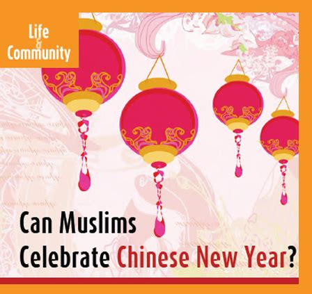 new year how do you celebrate islam today reflections on contemporary issues