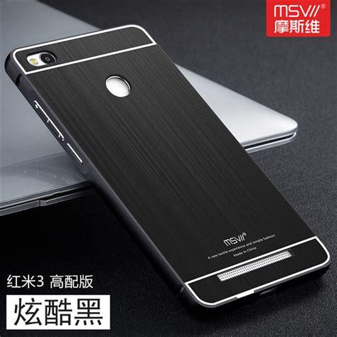 Aluminium Metal Bumper With Mirror Cover Xiaomi Redmi Note 3 Pro harga spesifikasi for xiaomi redmi 3 pro bumper
