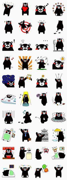 theme line kumamon me time girl agenda doodlewaps planner sticker drawings