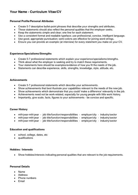 templates of cv personal statements good profile statement for resume resume ideas
