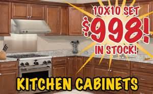 998 10x10 kitchen cabinet set chestnut series from door