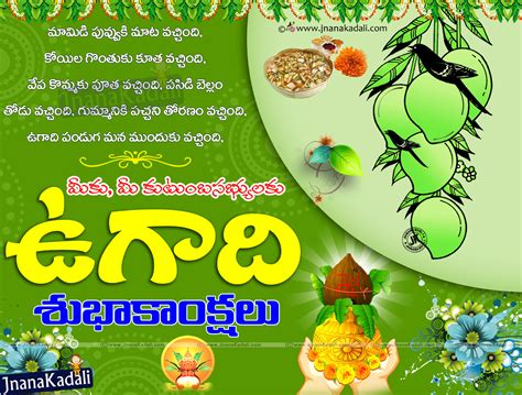 ugadi images telugu new year ugadi 28 images best ugadi telugu