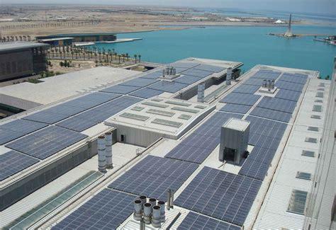 KAUST boasts Saudi's largest solar installation ConstructionWeekOnline.com