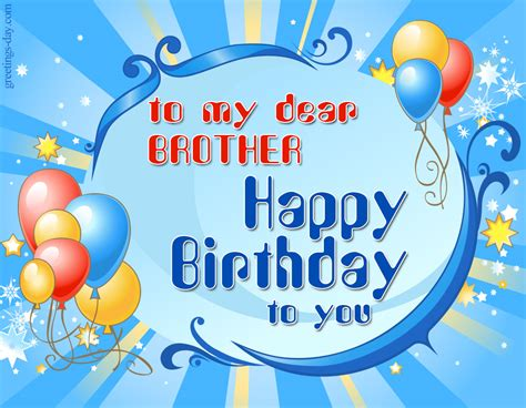 imagenes happy birthday brother happy birthday for brother pics animated gifs ecards