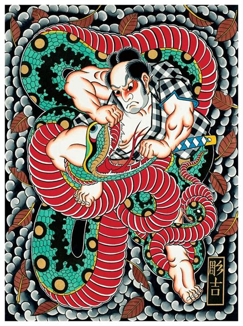 traditional japanese tattoo artist 571 best japanese designs images on