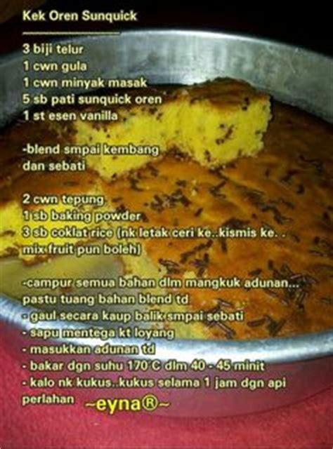 kek buah kukus jimat masa cepat mudah dan ringkas kek buah kukus airtangan azlina ina pinterest