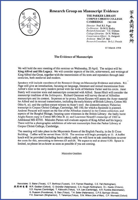 run invitation letter sle inѕріrаtіоnаl sle of invitation letter stock images