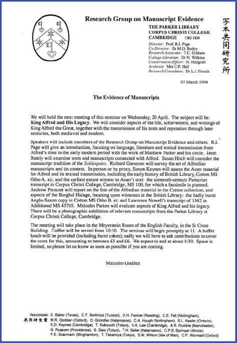 Invitation Letter Sle Seminar inѕріrаtіоnаl sle of invitation letter stock images