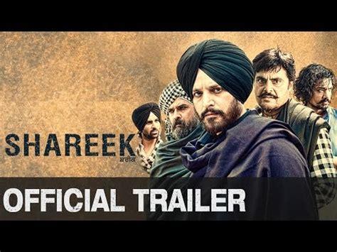 mp3 film oshin download shareek uncut trailer jimmy sheirgill mahie