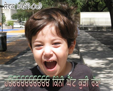 ghaint jatti status in punjabi ghaint jatti desicomments memes