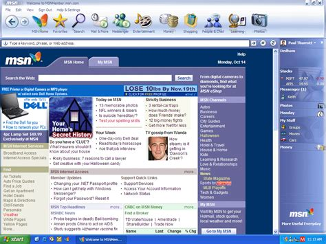 www msn com remove another account already added in my msn explorer