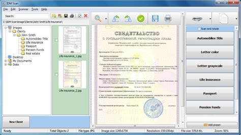 idm full version buy download easy scan nanosurf software free easy scan to
