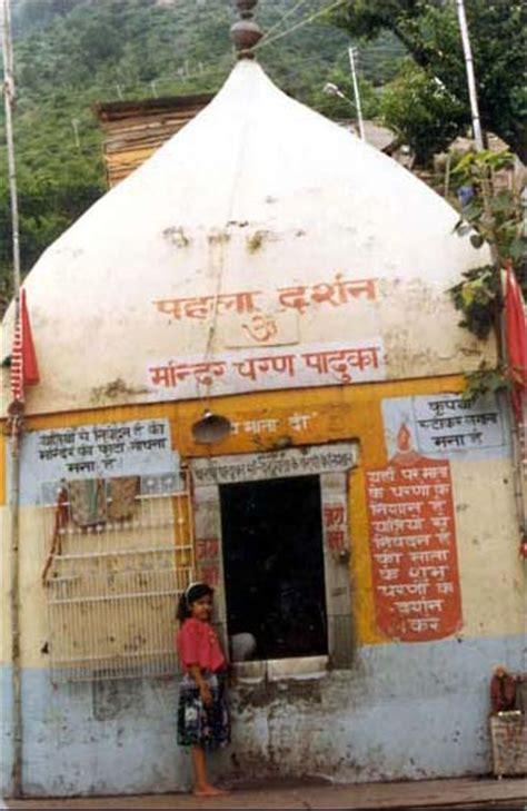 rooms at bhawan mata vaishno devi shri mata vaishno devi shrine board gallery photo gallery
