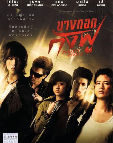 film ganool download film ganool bangkok kungfu 2011 dvdrip 400mb