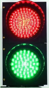 china red  green traffic signal light jff mp