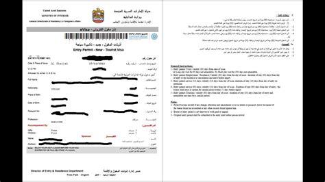 emirates visa transit indian citizens uae tourist visa validity and how many
