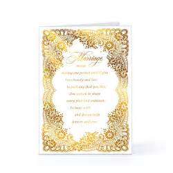 Wedding Quotes And Greeting Cards. QuotesGram