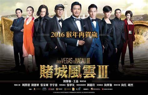 film mandarin judi film from vegas to macau 3 akan segera dirilis