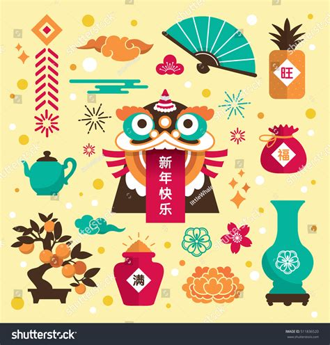 new year set design set new year icons design stock vector 511836520