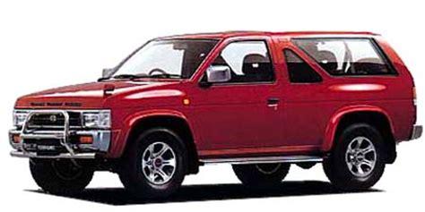 nissan v6 3000 engine nissan v6 3000