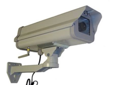Backyard Security by Dishwasher Outdoor Security Cameras
