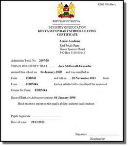 School Leaving Certificate Template kenya school management software and system
