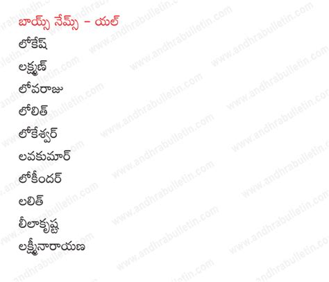 names that start with l baby names in telugu names telugu baby names in telugu with meaning telugu