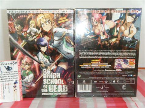 preguntas de highschool of the dead highschool of the dead serie ova dvd sub espa 241 ol anime