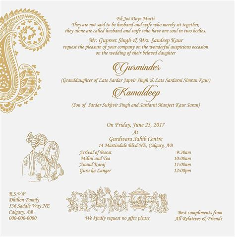 sikh wedding card template wedding invitation wording for sikh wedding ceremony